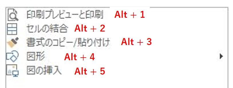 f:id:merumo5210:20180414135700j:plain