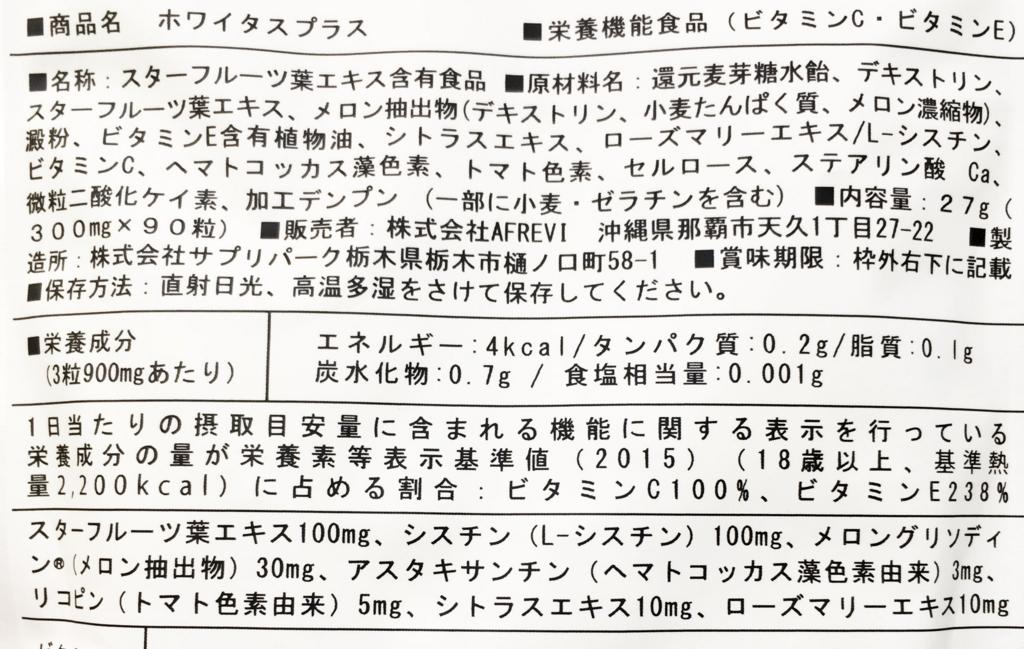 f:id:merumo5210:20180517123500j:plain