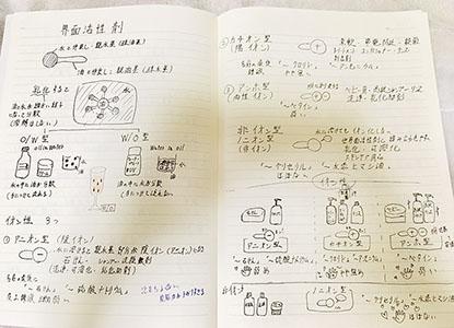 f:id:merumo5210:20181005175555j:plain