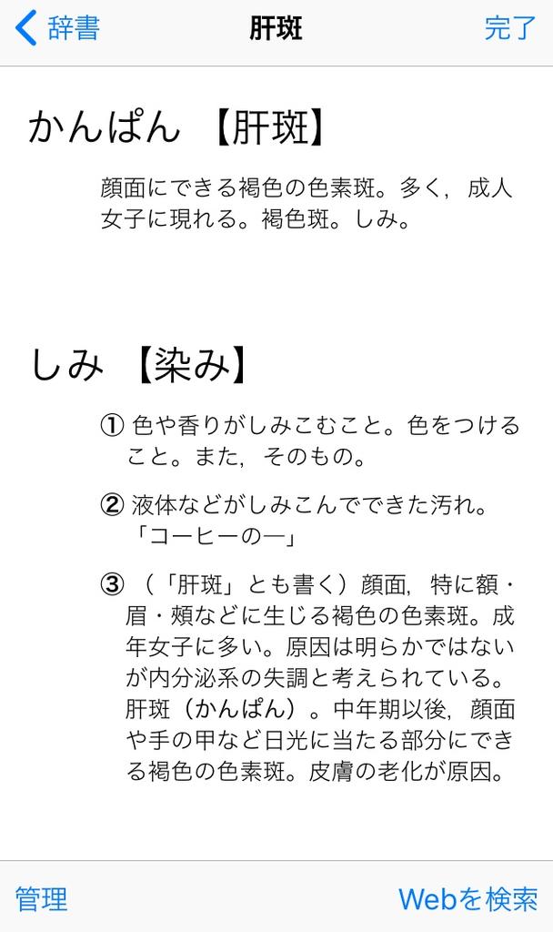 f:id:merumo5210:20190109174835p:plain