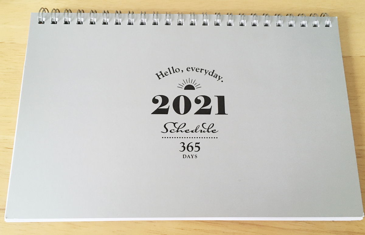セリア カレンダー