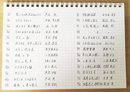 f:id:merumo5210:20210117170820j:plain