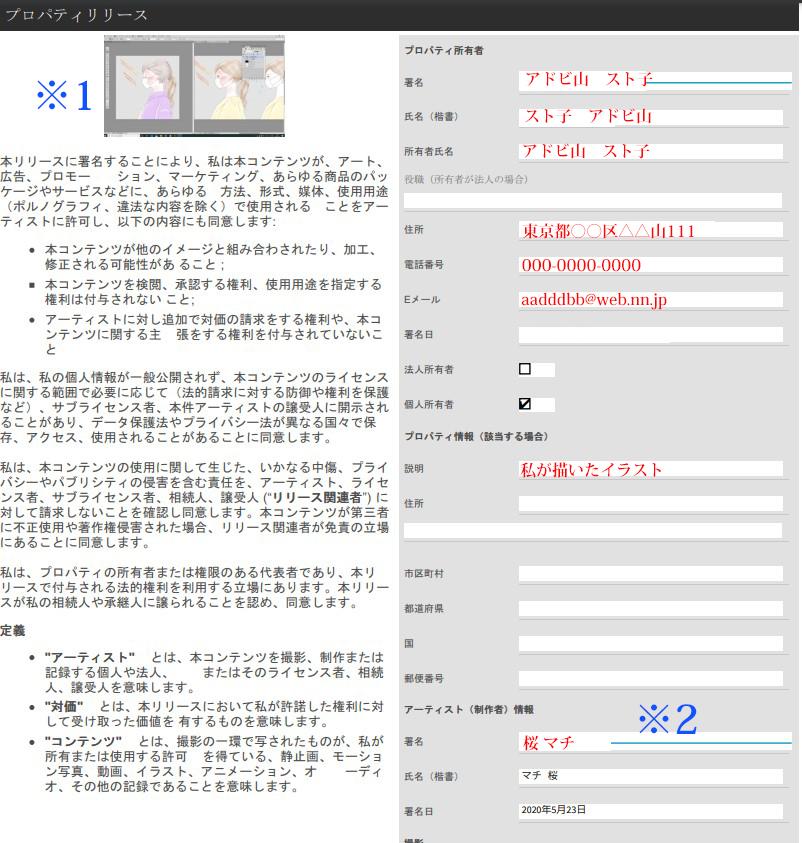 f:id:merumo5210:20210127174650j:plain