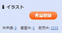 f:id:merumo5210:20210529100846p:plain