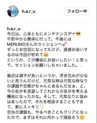 f:id:merumoel:20171017105336p:plain
