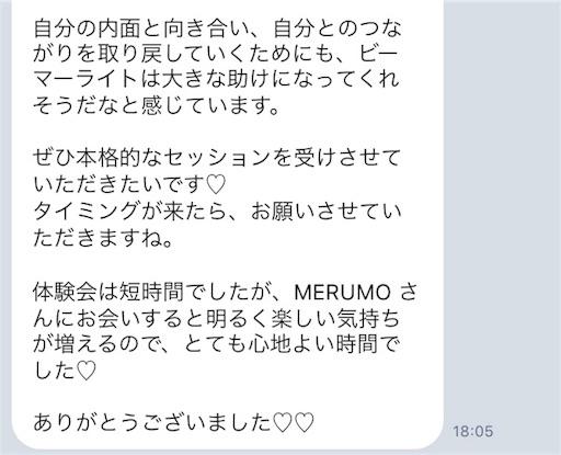 f:id:merumoel:20180118082034j:plain