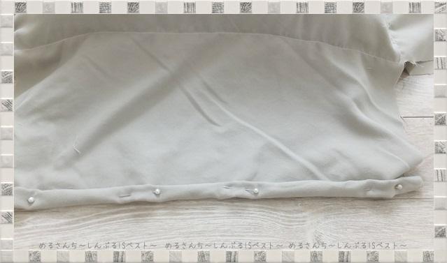 f:id:merusan:20190409224800j:plain