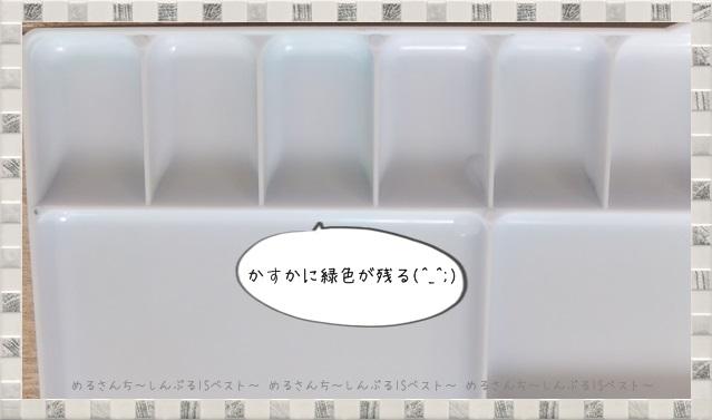 f:id:merusan:20190422221246j:plain