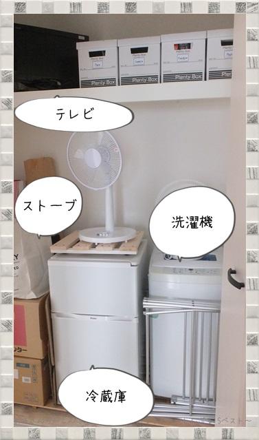 f:id:merusan:20190706225949j:plain