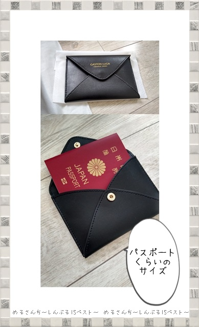 f:id:merusan:20190717223218j:plain