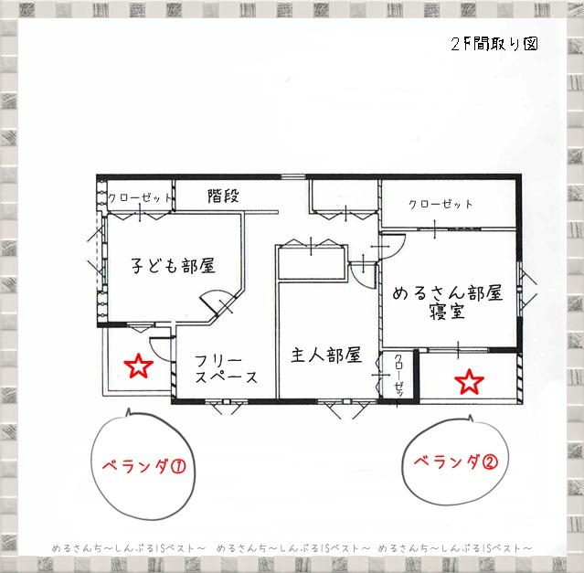 f:id:merusan:20190725225230j:plain