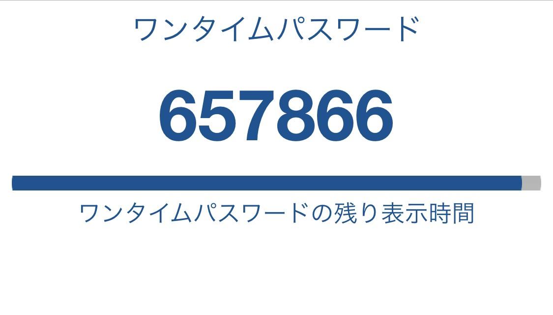 f:id:merusweetkiss:20210323163428j:plain