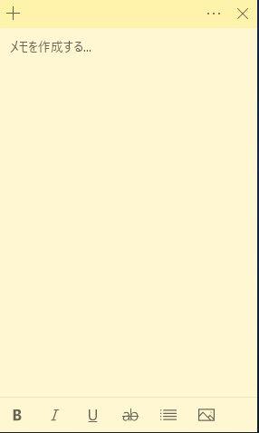 f:id:merusweetkiss:20210622202301j:plain