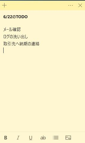 f:id:merusweetkiss:20210622202426j:plain