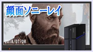f:id:mesgamer:20180708205534j:plain