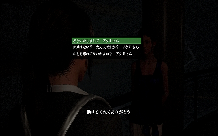 f:id:mesgamer:20180819172047j:plain