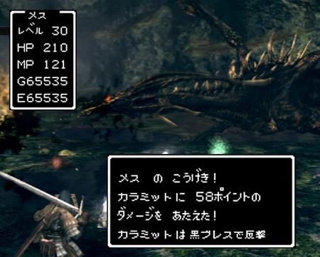 f:id:mesgamer:20200131015729j:plain
