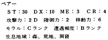 f:id:mesgamer:20210615235804j:plain
