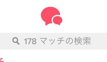 f:id:meshigakuitai:20170810152817j:plain
