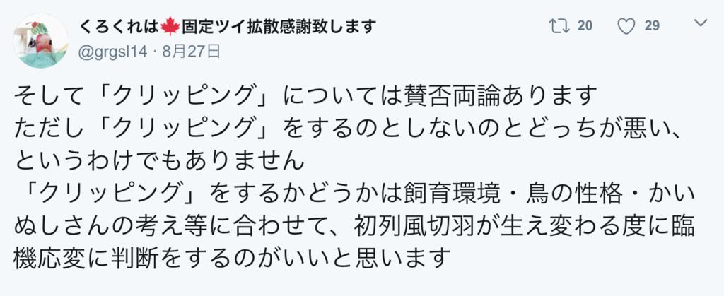 f:id:meshigakuitai:20170829224246p:plain