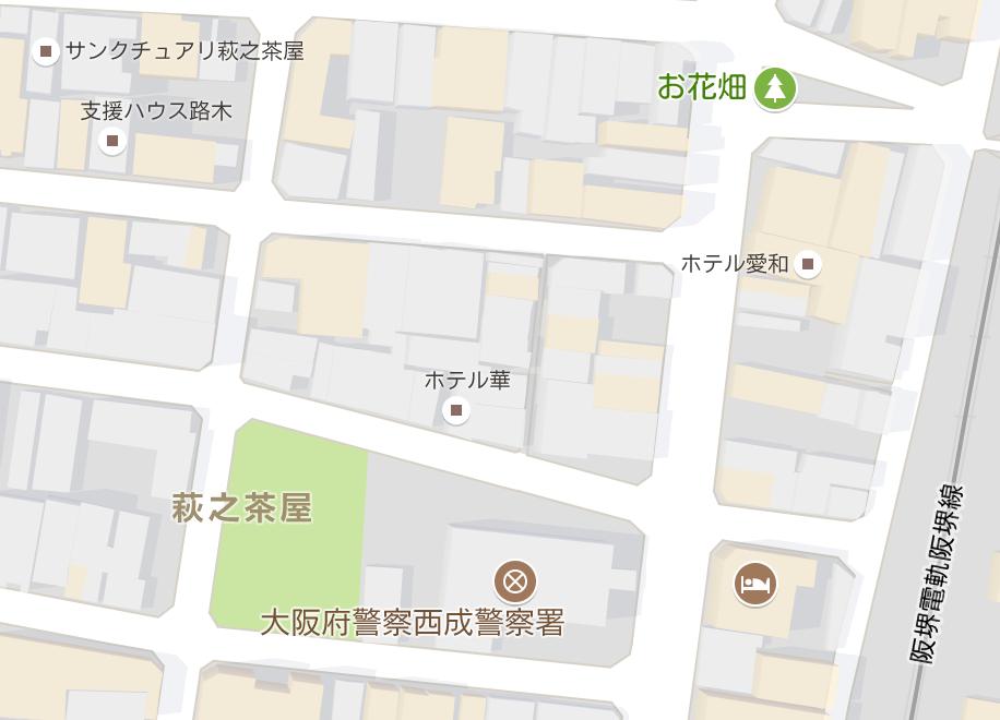 f:id:meshigakuitai:20170906163909p:plain