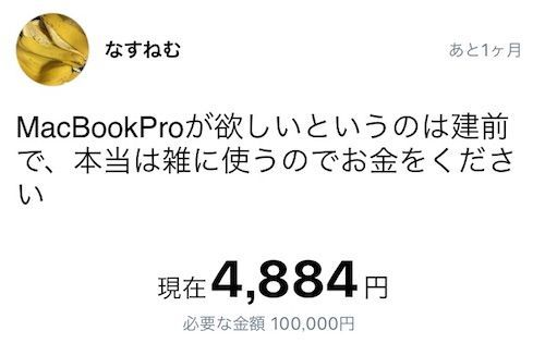 f:id:meshigakuitai:20170915084652j:plain