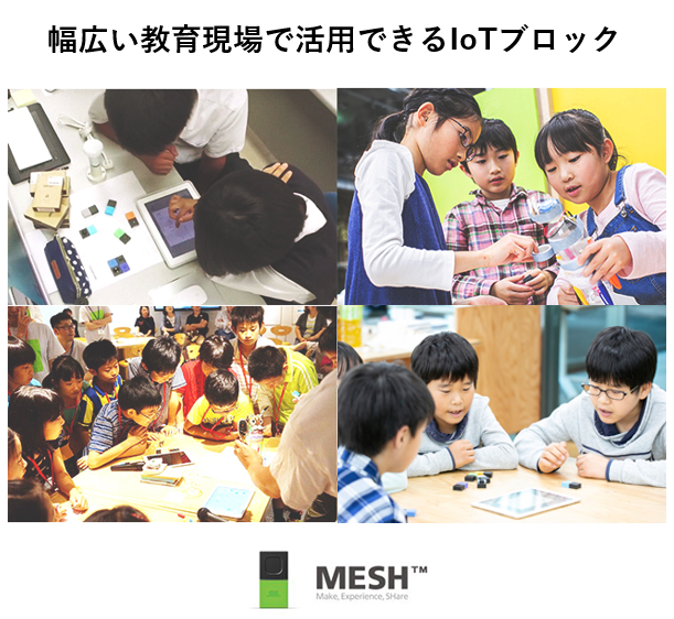 f:id:meshprj-author:20210917102824p:plain