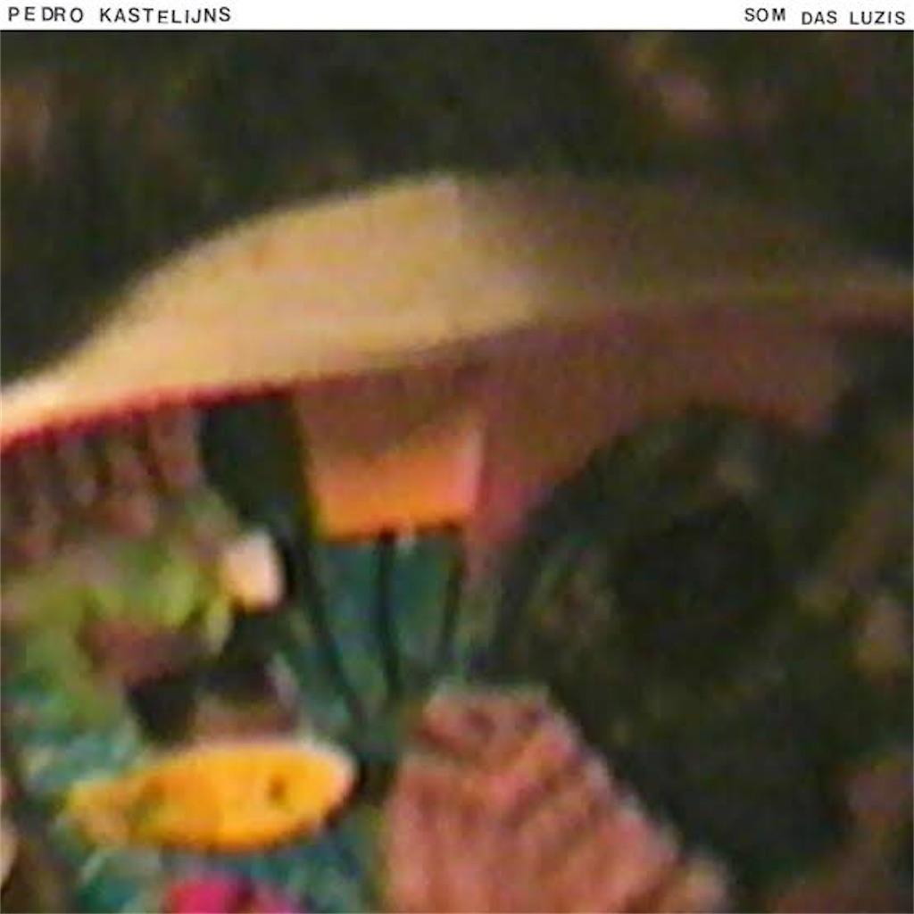 f:id:meshupecialshi1:20200101054955j:image