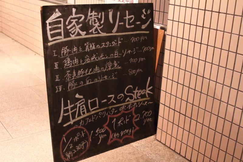 f:id:mesitsu_la:20150930184707j:plain