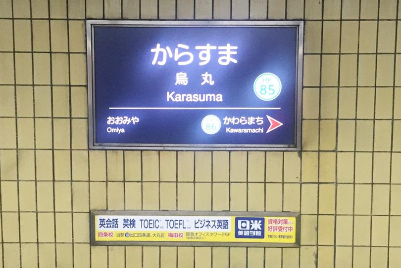 f:id:mesitsu_la:20151013135631j:plain