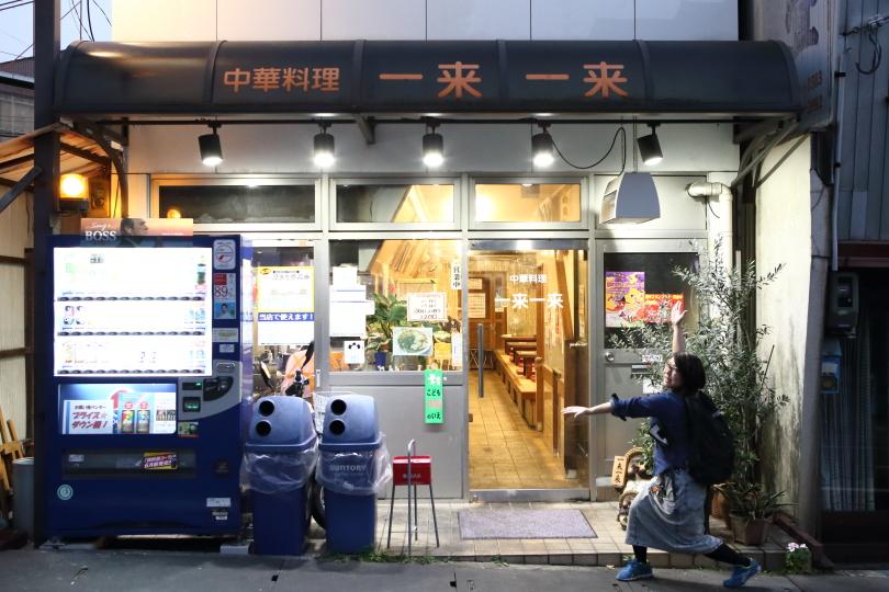 f:id:mesitsu_la:20151030202226j:plain