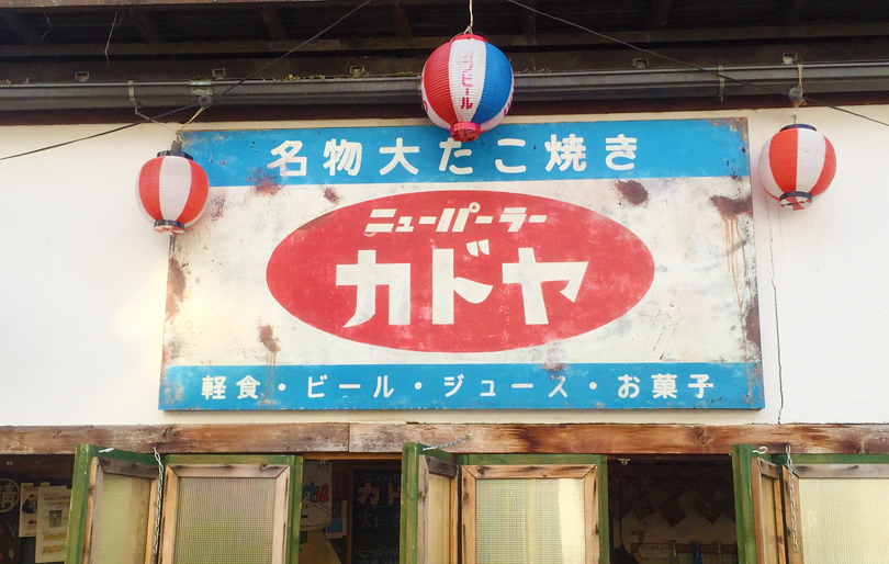 f:id:mesitsu_la:20151102125203j:plain