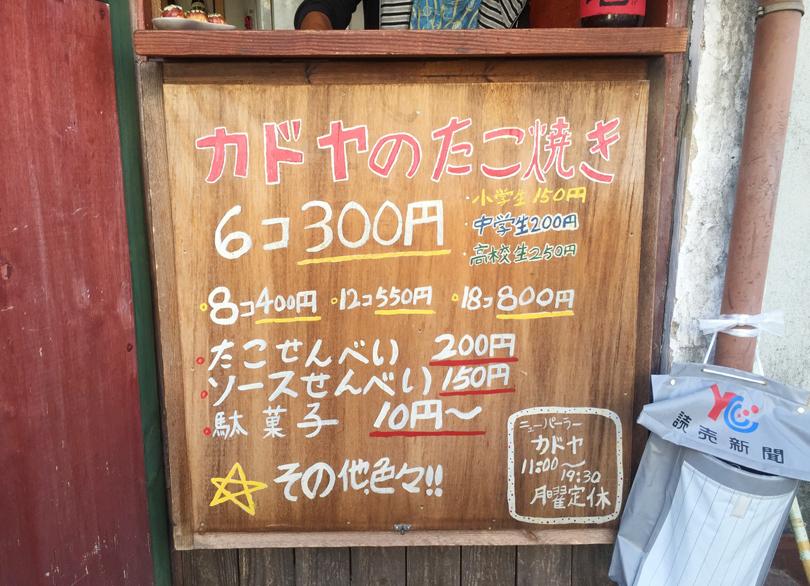 f:id:mesitsu_la:20151102125206j:plain