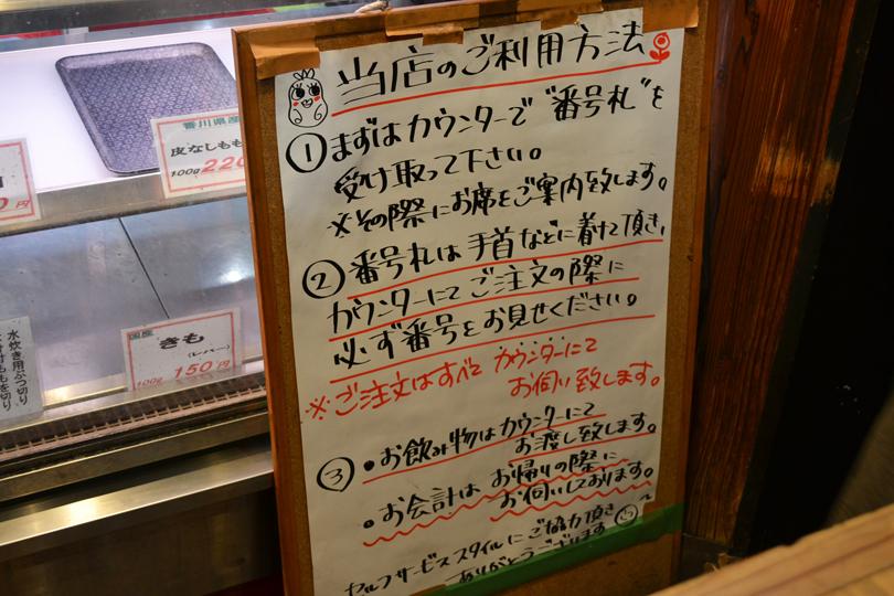 f:id:mesitsu_la:20160424150852j:plain