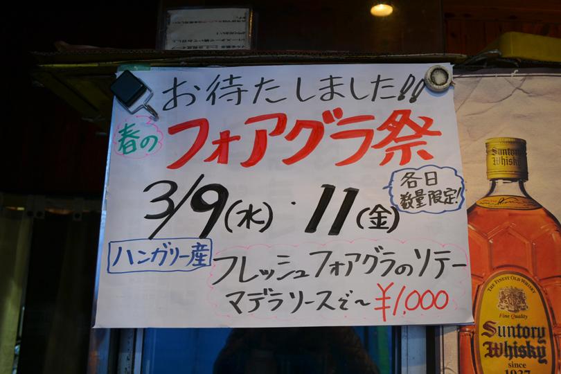 f:id:mesitsu_la:20160424150855j:plain