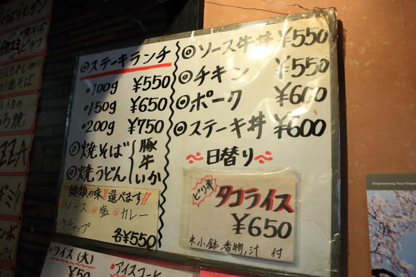 https://cdn-ak.f.st-hatena.com/images/fotolife/m/mesitsu_la/20160424/20160424155123.jpg