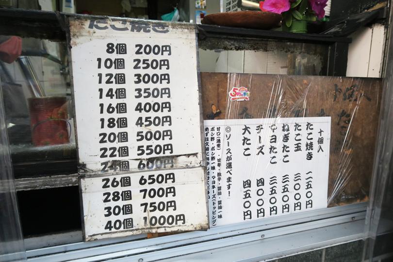 https://cdn-ak.f.st-hatena.com/images/fotolife/m/mesitsu_la/20160428/20160428131512.jpg
