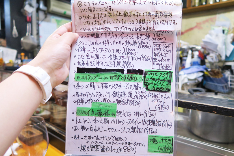 https://cdn-ak.f.st-hatena.com/images/fotolife/m/mesitsu_la/20160428/20160428131519.jpg