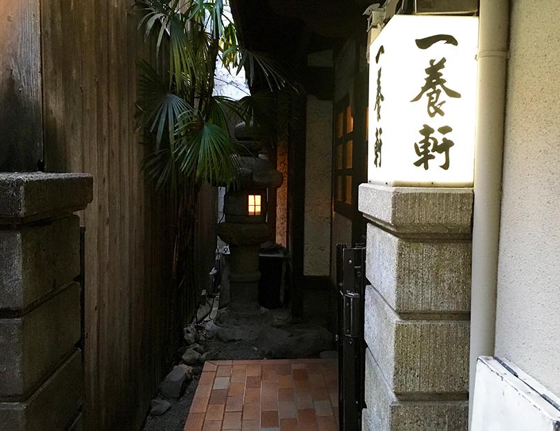f:id:mesitsu_la:20160428151214j:plain