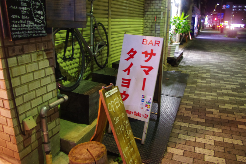 f:id:mesitsu_la:20160502165726j:plain