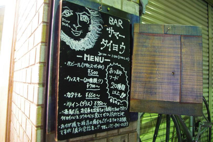 f:id:mesitsu_la:20160502165728j:plain