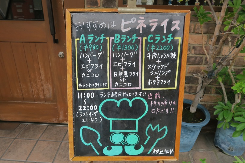 f:id:mesitsu_la:20160721130750j:plain