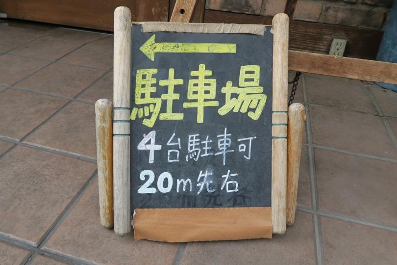 f:id:mesitsu_la:20160721131115j:plain
