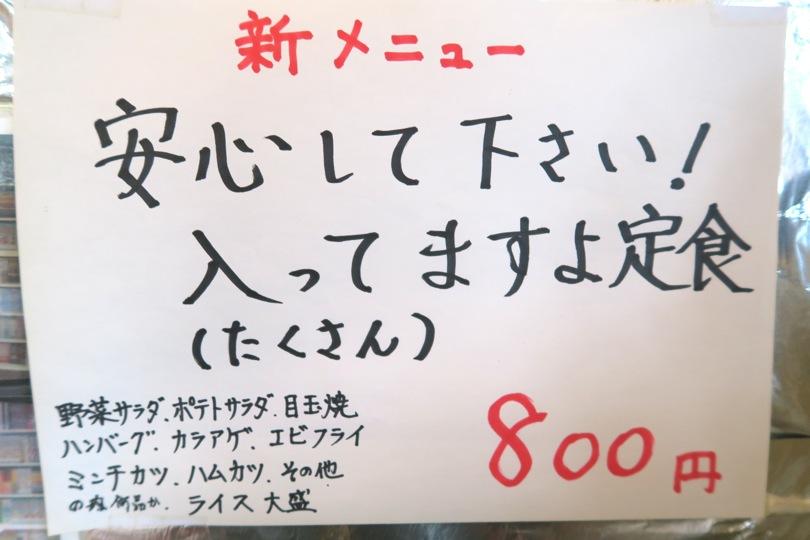 f:id:mesitsu_la:20160727123917j:plain