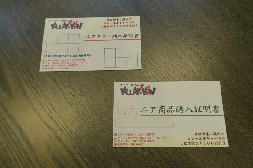 f:id:mesitsu_la:20160817134044j:plain