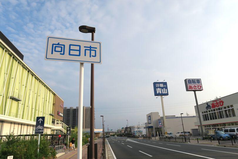f:id:mesitsu_la:20160817134059j:plain
