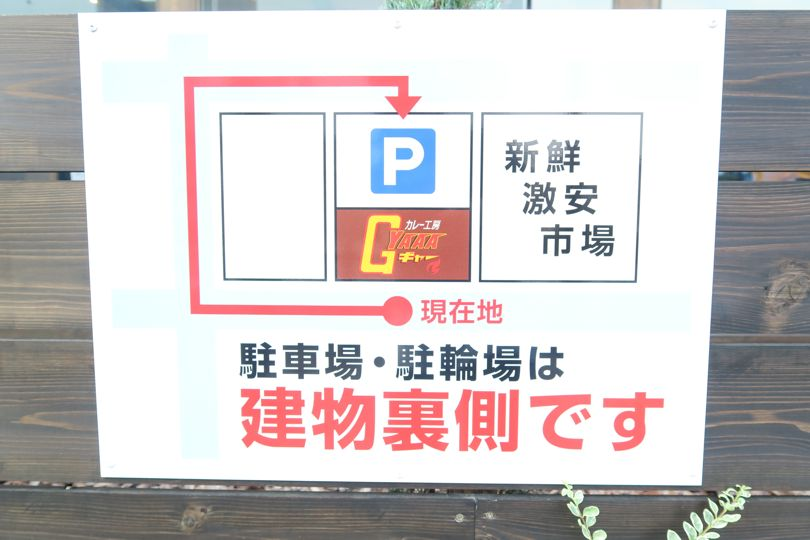 f:id:mesitsu_la:20160817134103j:plain