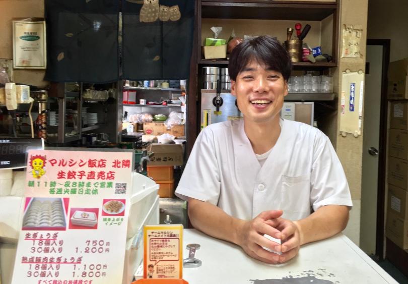f:id:mesitsu_la:20160823082257j:plain
