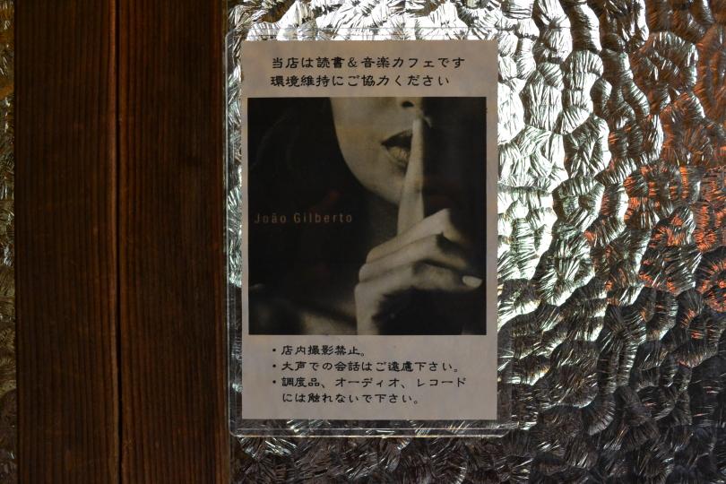 f:id:mesitsu_la:20160829102955j:plain