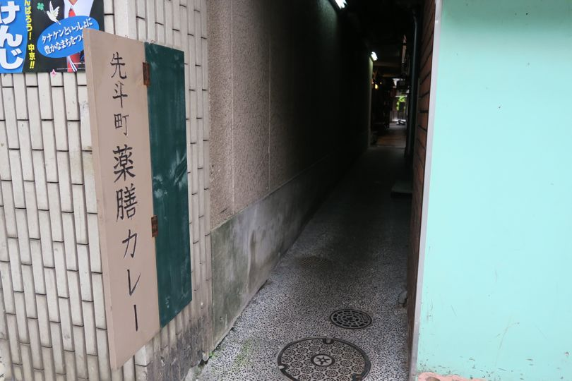 f:id:mesitsu_la:20160921141651j:plain